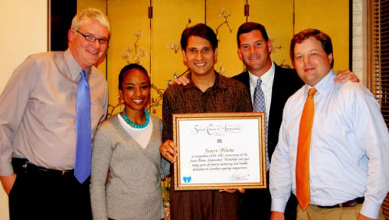 Pictured are (l to r): BMI's Perry Howard, Lauren Holland and Jason Blume, with BMI's Mark Mason and Bradley Collins.